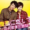 全50話25枚<br><br>ユ・ドングン ヤン・ミギョン ソン・ソンミ <br>■中産層の家庭で育った三人の姉妹の夢と愛を描くドラマ