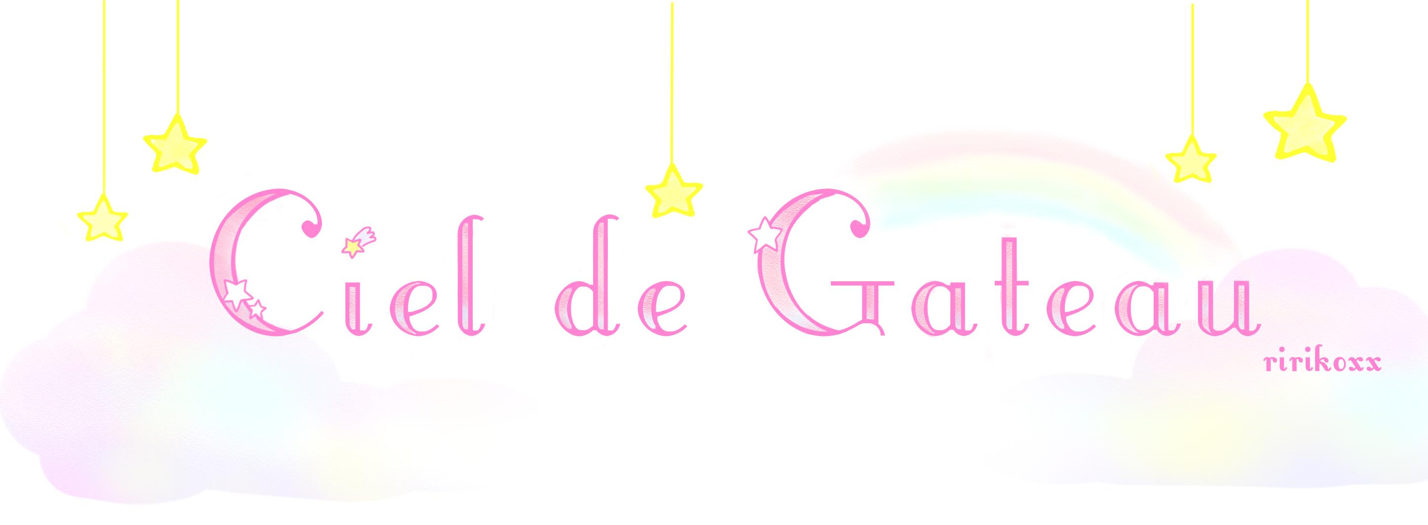 ドール服のお店 Ciel de Gateau