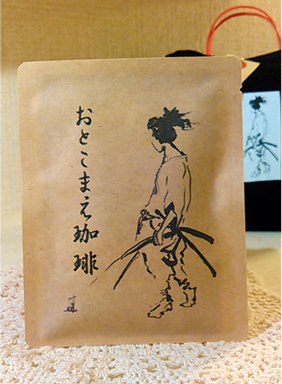 おとこまえ珈琲手作り布袋(5個パック入り)