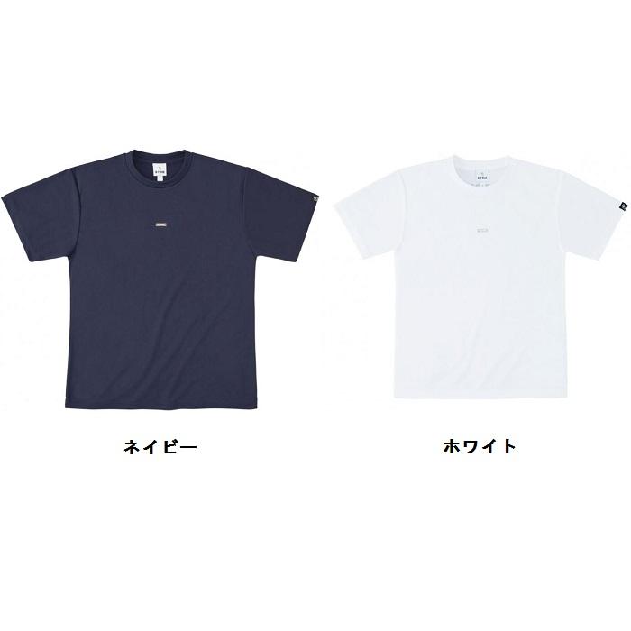ドライTシャツ Bタイプ
