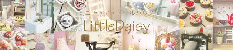 ミニチュア・ドールハウス・・LittleDaisy・・