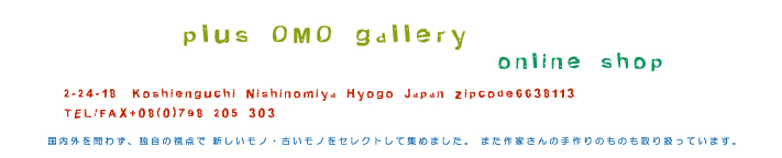 pog/plus OMO gallery online shop