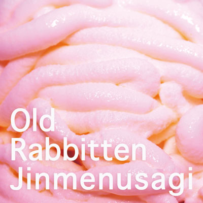 "Jinmenusagi 1st album「Self Ghost」の<br />前菜的過去作品集EP「Old Rabbitten」がitunes / CDRでリリース。<br /><br />01 insensatez(2009)<br />02 井戸の底(2009)<br />03 螺旋(2008)<br />04 Sex Education(2009)  <br />05 毎日暗中模索(2008)<br />06 リッフ&#12442;・ウ&#12441;ァン・ウインクル(2009)<br /><br /><a href=""ttp://youtu.be/lE3uRooeWUc"">YOUTUBE試聴</a><br /><br />"