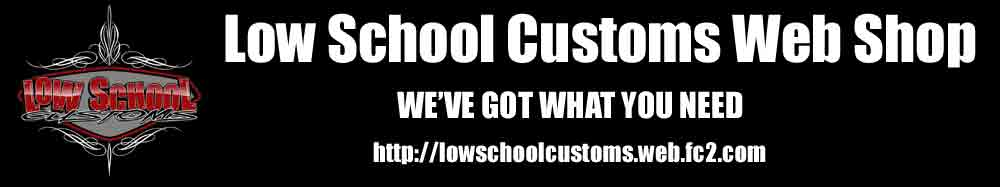 LowSchoolCustoms  Web Shop
