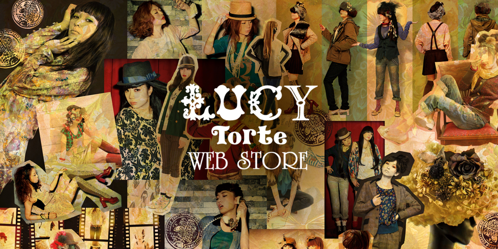 LUCY Torte