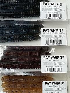 上から003ブラック/ブルーフレーク、020ダークシナモン/ブルーフレーク、022アメザリ、032テナガエビ。