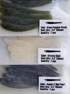 上から#05グリーンパンプキンパープル、#06クリスタルシャッド、#07スモーク&ブルーパール。