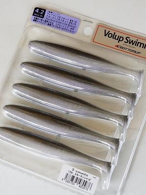 """Volup Swimmer(ヴァラップスイマー) 4.2"""""""