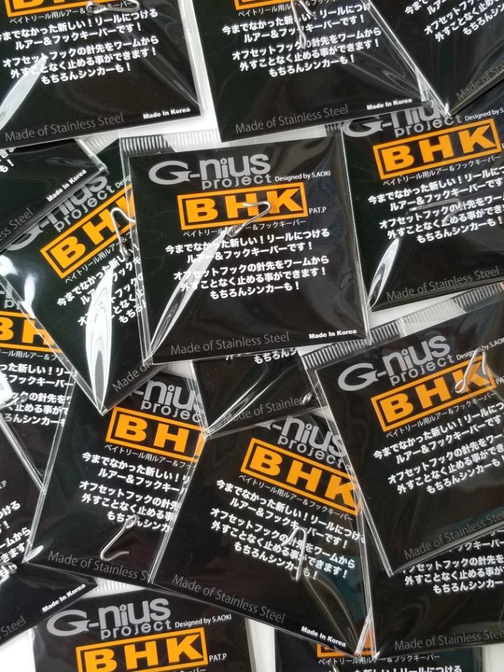 BHK(ベイト用ルアー&フックキーパー)
