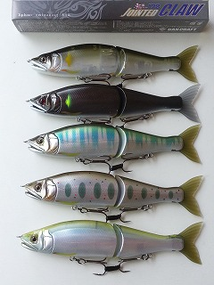 上から#07シースルー邪鮎、#12月光鮎、#13リアルオイカワ、#14リアルアマゴ、#17ハーフミラー公魚。