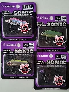 左上から#007コットンキャンディー、#008銀ピカチャート、#009スケルトンチャート、#010ユニオンマットブラック。