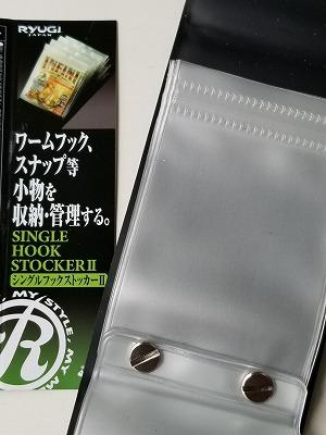 簡易防水機能を備えたジッパーバッグ。