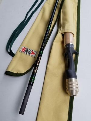 グリップが収納できるポケット付きの竿袋。