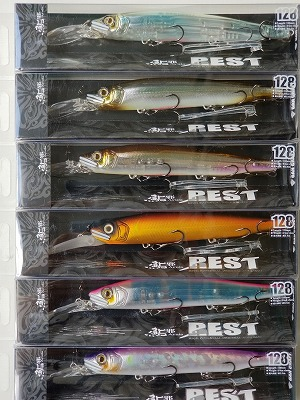 上から#13氷魚、#14稚鮎、#15カスミワカサギ、#16アカキン鮎、#17ピンクバックオイカワ、#18グラスベリー。
