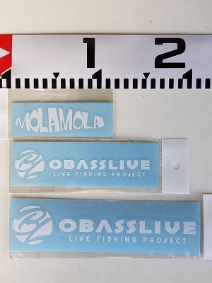 カッティングステッカー。上からモラモラロゴホワイト、オーバスライブロゴ中ホワイト、オーバスライブロゴ大ホワイト。