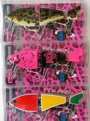 上からカエル、ピンク/ブラック、ブロック。