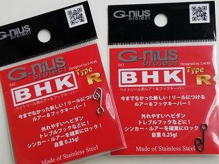&Type-R シルバー&ブラック