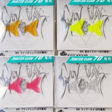 左上から#03 ライトオレンジ、#04 蛍光イエロー、#05 ブラッドレッド、#06 クリアーラメ。
