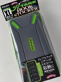 フックストッカーXL。外寸200×115×49mm