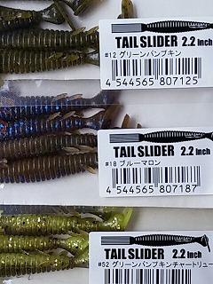上から#12グリーンパンプキン、 #18ブルーマロン、#52グリーンパンプキン・チャートリュース 。