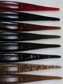 上から#1レッド、#2ブラック、#3オイル、#4ウォーターメロンペッパー、#5グリーンパンプキンペッパー、#6スモークシルバーフレイク、#7クリアペッパー、#8シナモンブルーフレイク。