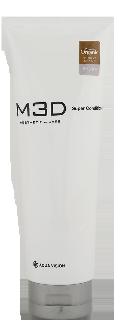 無添加オーガニックスーパーコンディショナー 香り:ラベンダー
