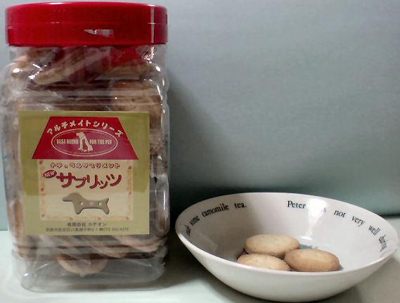 携帯用に便利・新鮮さと風味を大切にするため一つずつ個別に包装されています。