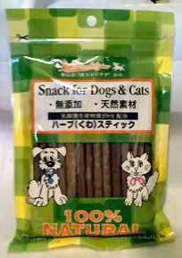少し太めかなと思われる愛犬・猫ちゃんのためのジャーキーおやつを食べさせながら痩せられるかも?