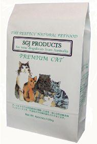 商品名がS.G.Jカッツフラッケンよりプレミアム・キャットに変更しました。 特にアレルギーや体調の優れない猫ちゃんなどにお勧めします。