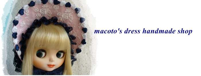 ♪ macoto's  dress  ♪ handmade shop