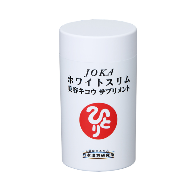 """<span style='display: inline !important; float: none; background-color: transparent; color: rgb(0, 0, 0); font-family: Helvetica Neue,Helvetica,""""ヒラギノ角ゴシック Pro"""",""""Hiragino Kaku Gothic Pro"""",""""メイリオ"""",Meiryo,""""游ゴシック"""",YuGothic,""""Yu Gothic"""",Arial,sans-serif; font-size: 14px; font-style: normal; font-variant: normal; font-weight: 500; letter-spacing: 0.7px; orphans: 2; text-align: left; text-decoration: none; text-indent: 0px; text-transform: none; -webkit-text-stroke-width: 0px; white-space: normal; word-spacing: 0px;'>代謝↑↑↑ 美白↑↑↑ 「名は体を表す」サプリ。L-シスチン含有食品</span><br>"""