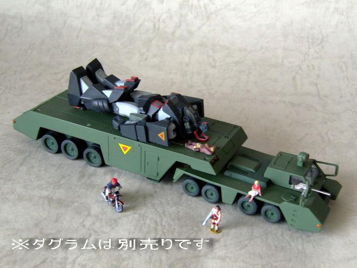 ダグラム専用トレーラー、アイバンDT-2