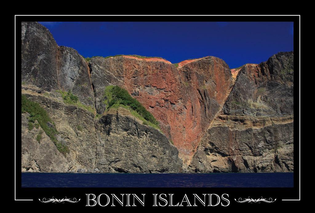 BONIN ISLANDS #001