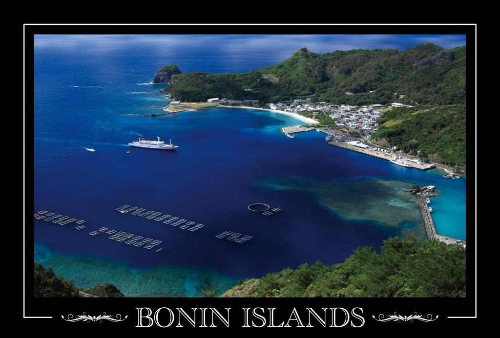 BONIN ISLANDS #005