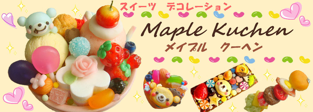 Maple Kuchen Web Shop