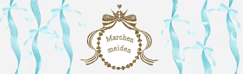 marchen meiden~メルヘンメイデン