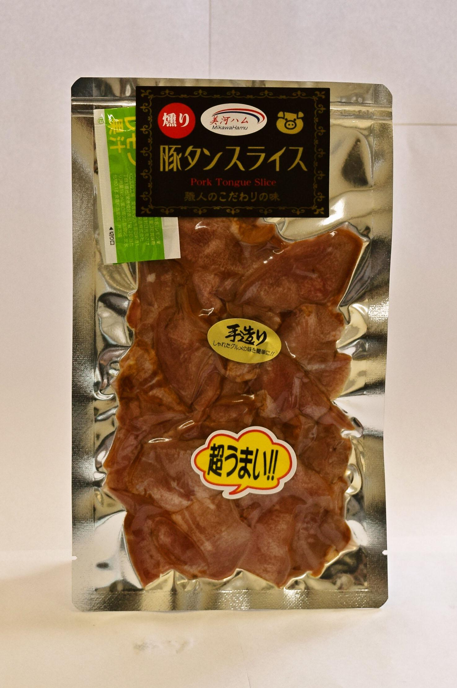 豚タンスモーク