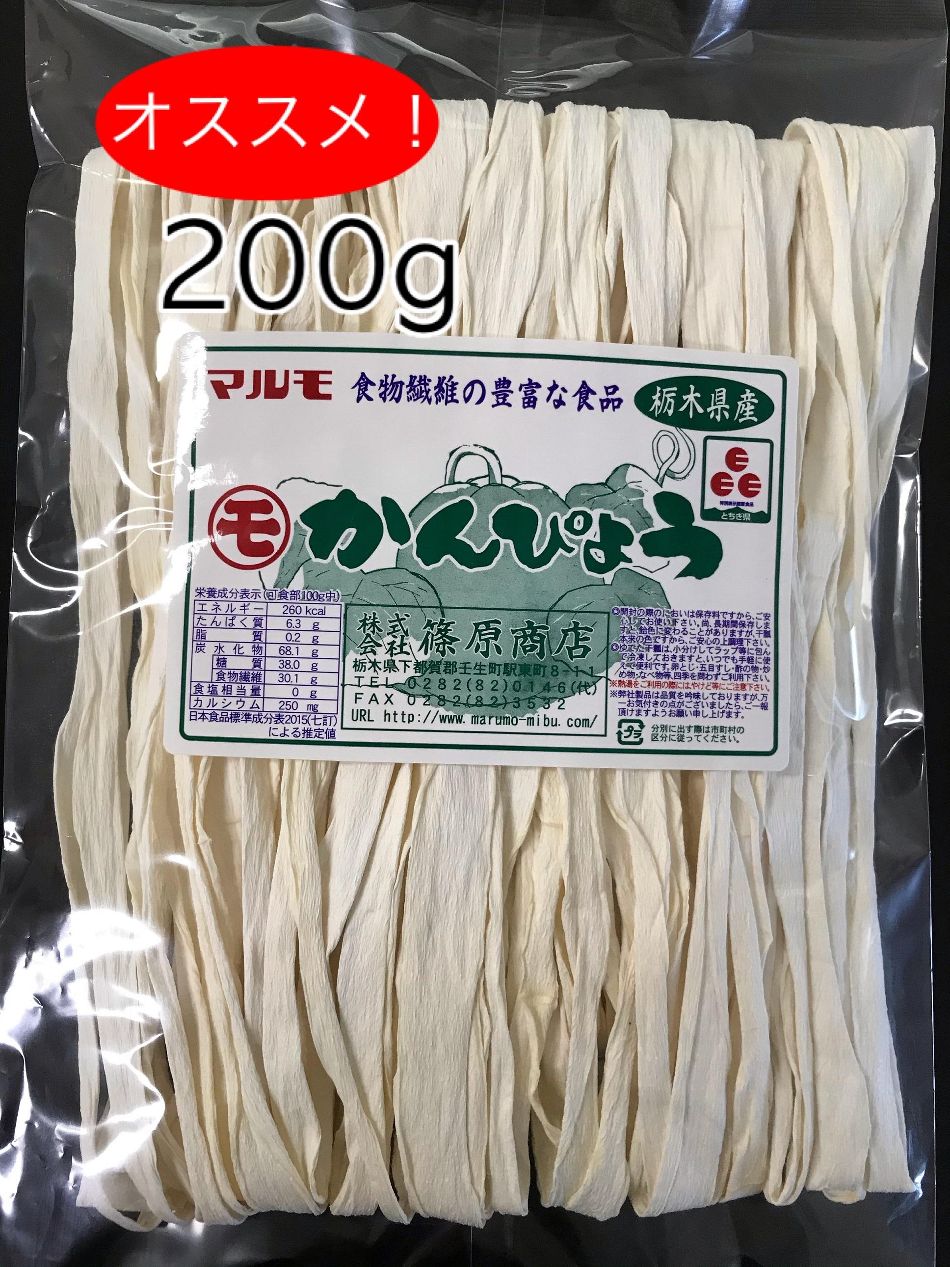 栃木県産かんぴょう200g