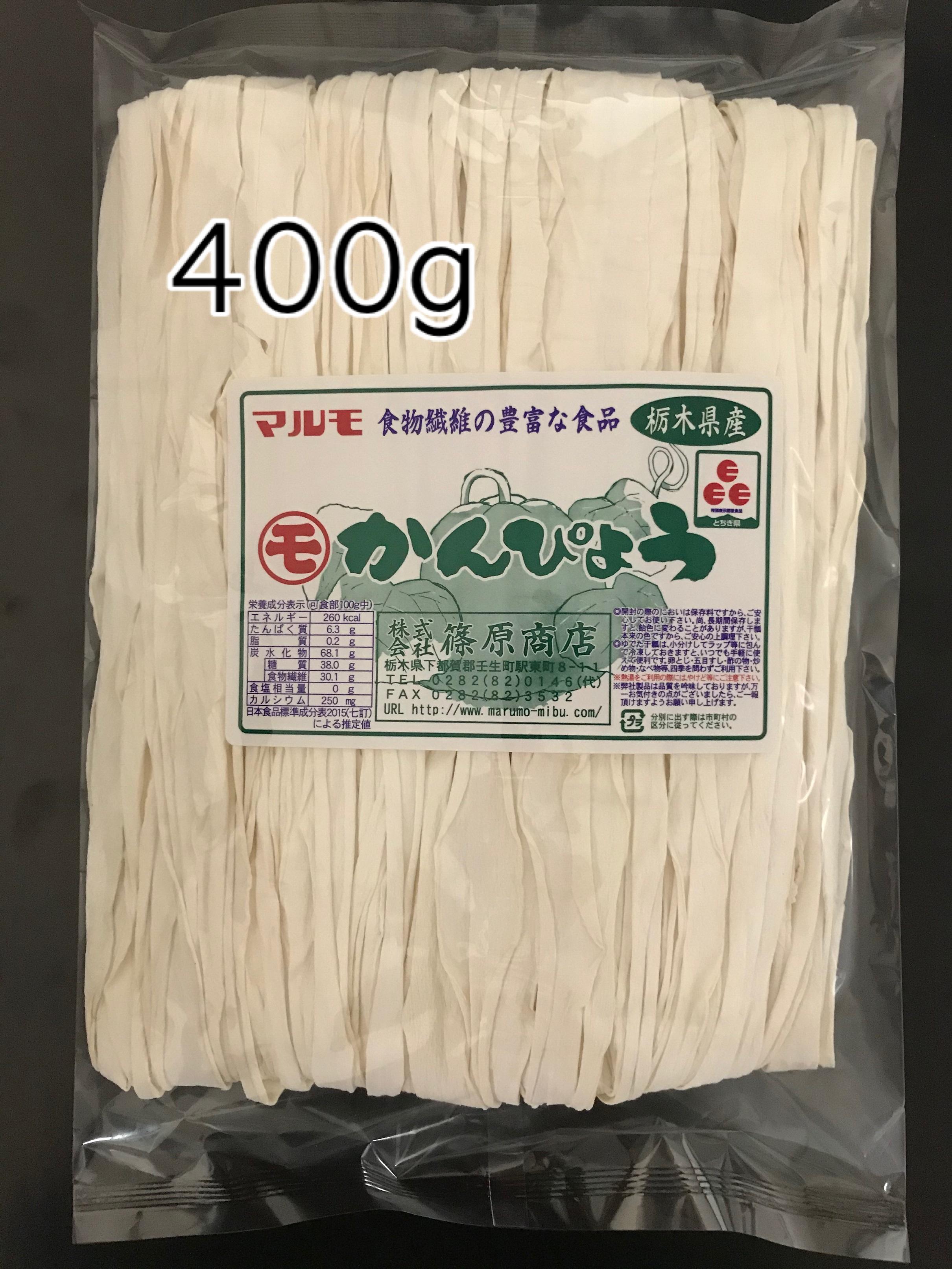 栃木県産かんぴょう400g