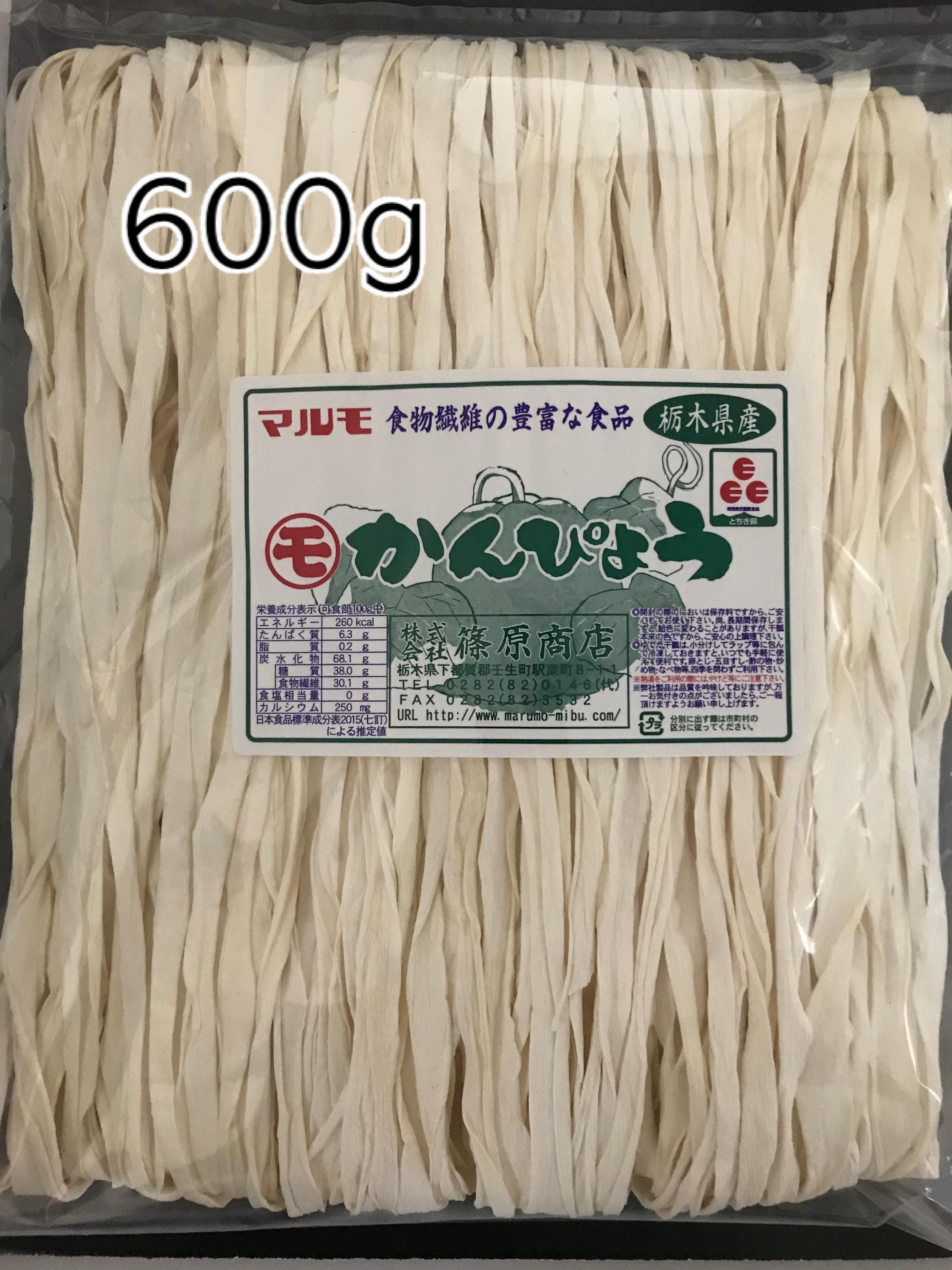 栃木県産かんぴょう600g