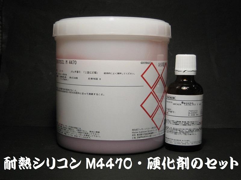 オリジナルジグの製作には この商品が最適です。<br />