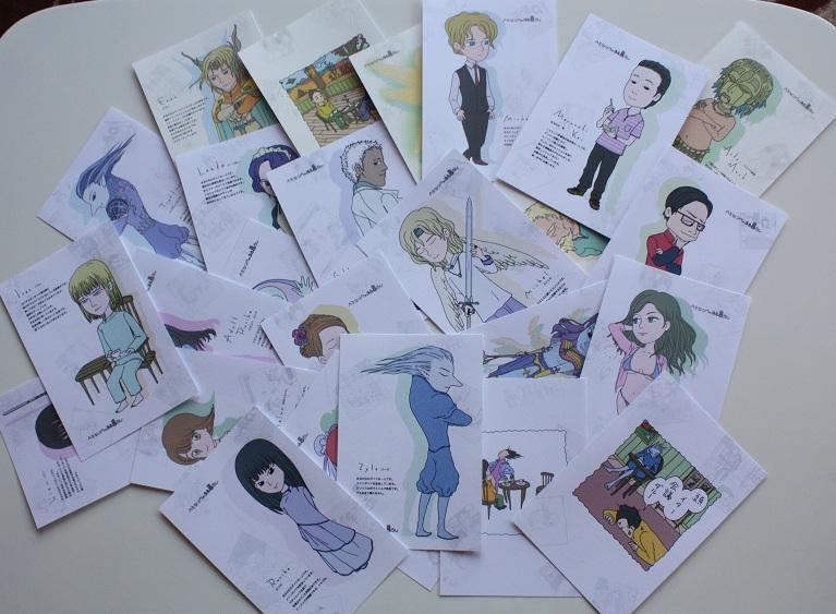 全部で25種類のポストカード