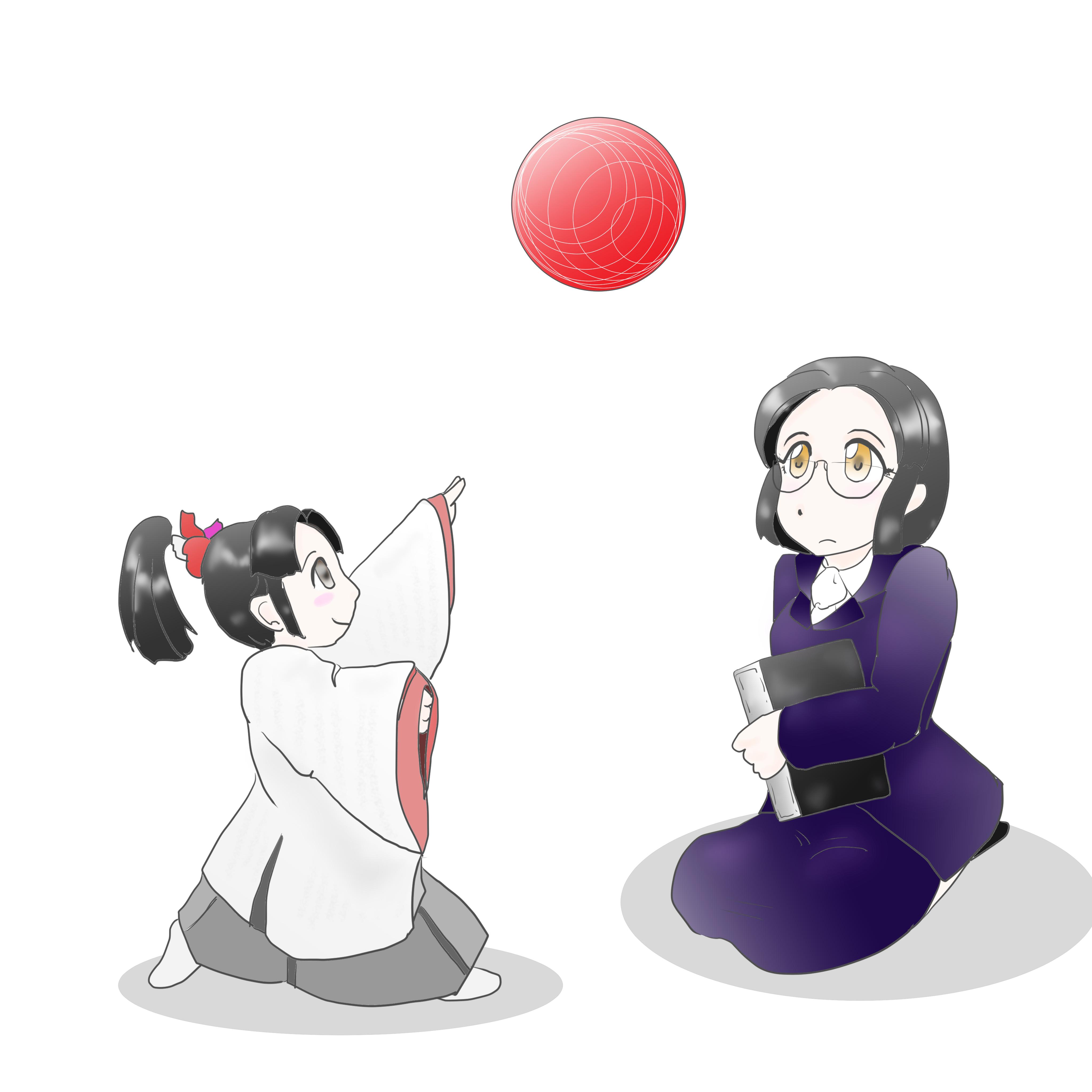 環と秘所さん