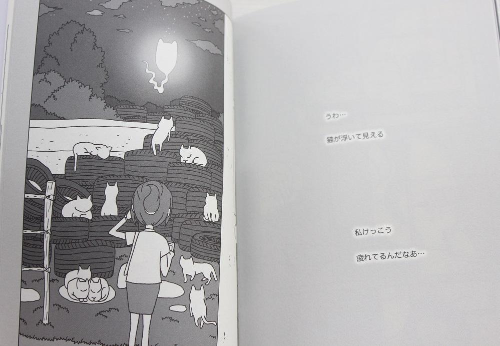 左からページが進みます