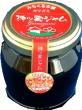 青森県産ガマズミのジャム100g入りです。