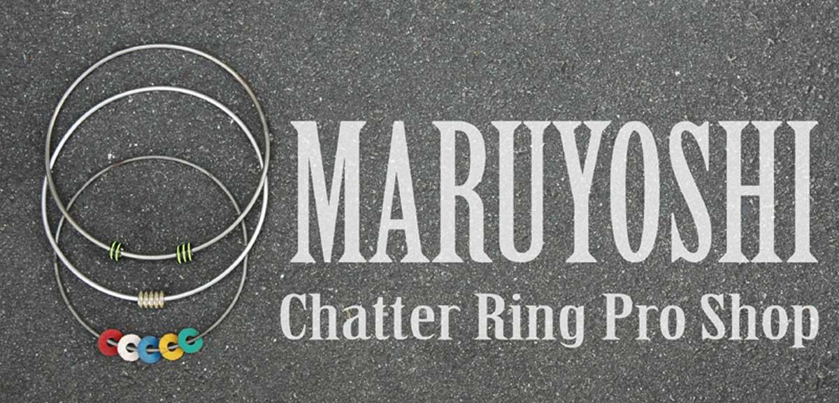 チャッターリング(ジターリング等)専門店 MARUYOSHI ・マルヨシ