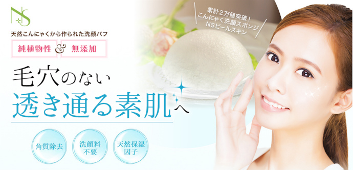 女性だけではもったいない!男性は入浴時に体洗いに最適です!
