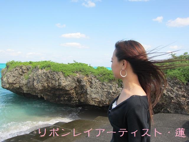 松田有真の友人、ハワイアンリボンレイアーティストの「蓮」です・・・☆