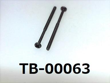 <p>材質:鉄<br>焼き:あり <br>サイズ:1×15.5   (S=8)<br>頭部の溝:プラス<br>表面処理:黒アエン</p><p><br></p>