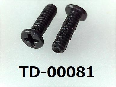 材質:鉄<br>焼き:有 <br>サイズ:太さ1.4ミリ × 長さ4.5ミリ  ノジロック、CP付<br>頭部の溝:プラス<br>表面処理:三価ブラック